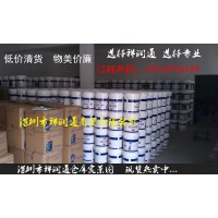 福斯ANTICORIT DFW 8101脱水型防锈�L剂