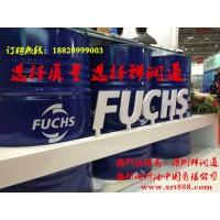 福斯TUF DRAW 2806M-100金属成形加工油