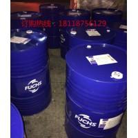 福斯RENOLIN CLP220高极压工业齿轮油