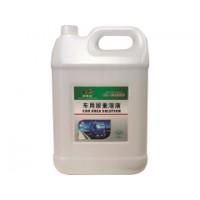 辅助用品系列-10公斤车用尿素溶液