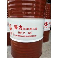 长城普力HF-2 68抗磨液�压油