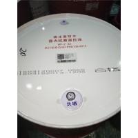 长城普力HF-2 32抗磨液∩压油