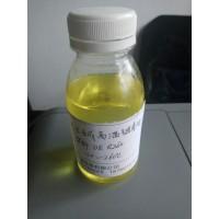 力根定型机高温链条油 DE R260