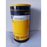 ISOFLEX NBU 15高速主轴润滑脂来自德国克鲁勃润滑