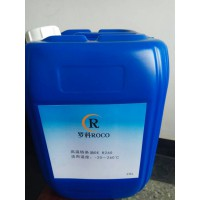 ROCO热定型机专用高温链标致条油DE R260