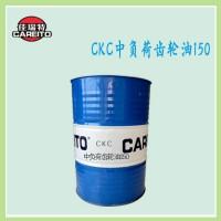 机械齿轮油CKC150中负荷工业齿轮油200L