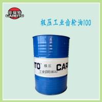 广东纺织机械专用佳瑞特极压工业齿轮油