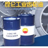 湖北昆仑L-CKC150工业闭式齿轮油