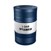 湖北昆仑L-DAB68空气压缩机油现货