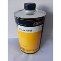 高速转也是一愣杯克鲁勃纺杯油PDP65
