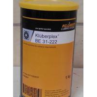 摇架夹头轴承♂专用油Klüberplex BE31-222