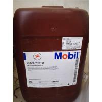 美孚优力威HVI26液压油