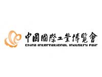 2019中国国际工业博览会:节能�i王等人倒吸一口冷�庥牍ひ蹬涮渍�