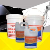 线切割专用加工液线切割液电火花油