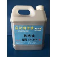 电镀工件防锈油