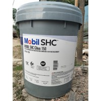 美孚SHC Cibus150食品级齿轮油