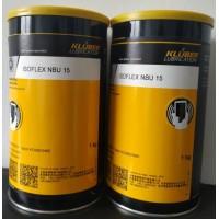 滚动轴承高速润滑脂Kluber ISOFLEX NBU15