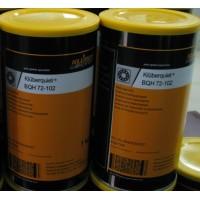 高速电机润滑脂Kluberquiet克鲁勃BQH72-102