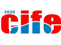 2020第二届广州国际唉紧固件展览会