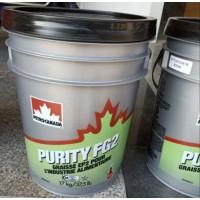 68号呵呵食品级液压油 AW68_加�拿大枫叶