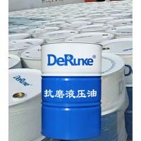 46#抗磨液壓油廠家原裝品牌直銷
