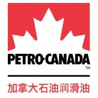 加拿大枫叶润滑油   液压油  齿轮油