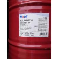 MOBILGEAR 600XP680 美孚超級齒輪油680號