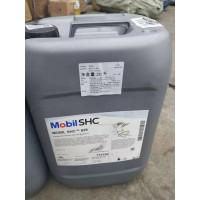 MOBIL SHC 624 美孚合成齒輪油32號 軸承潤滑油