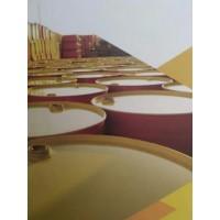 紙機循環油 殼牌Paper Machine S3M220