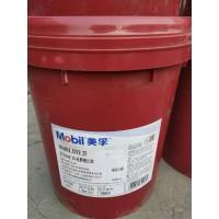优质供应美孚32号液压油 DTE24抗磨液压油