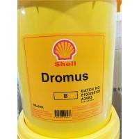 壳牌壮马士Dromus BL水溶性金属加�]�e工液