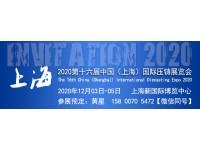 压铸展会-中国国际压铸展览会-压铸产品展