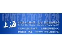 锻造展-锻件展-2020年上海国际锻件展—中国专业的锻件展