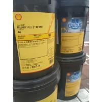 现货供应壳牌海得力HYDRAULIC-S1M68 号液压油