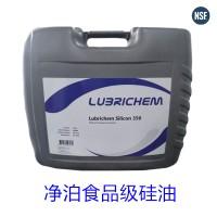 原裝進口凈泊Silicon 350 耐高溫食品級硅油