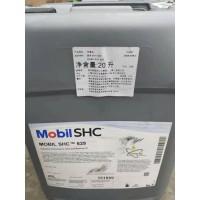 優質供應美孚SHC630全合成齒輪油