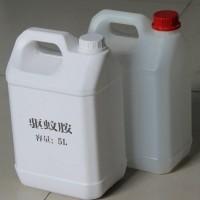 避蚊胺生產廠家 花露水原液 高純度