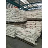 食品级焦亚硫酸钠生产厂家 全国现货直供