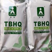 抗氧化剂TBHQ 特丁基对苯二酚 全国可发
