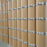 紫外线吸收剂UV-531厂家 高纯度现货全国直供 品质保证
