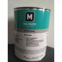 摩力克MOLYKOTE D321RL灰黑色室温快固减摩涂层