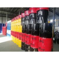 32#抗磨液压ω 油 国标三分彩软件app油专用于工业设ω备