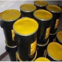 克鲁勃Silvertex R 14针织机油