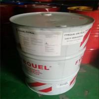 阿克苏Fyrquel EHC plus旭瑞达三芳基液压油