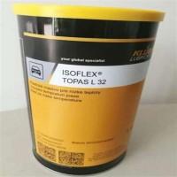 ISOFLEX TOPAS L 30高速低温润滑脂
